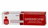 Бифиформ капсулы №30 купить в алматы, цена в интернет-аптеке 3235.