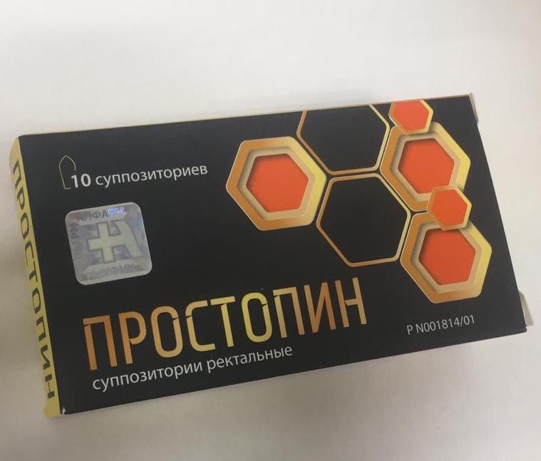 Простопин препарат от простатита простатит вікіпедія