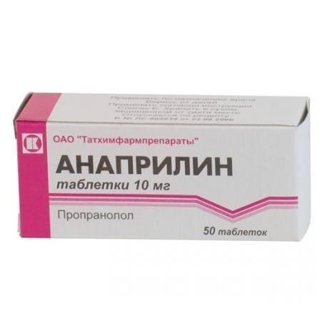Анаприлин 10 мг №100 табл. Купить, цена и отзывы, инструкция по.
