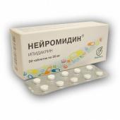 нейромидин 20 цена