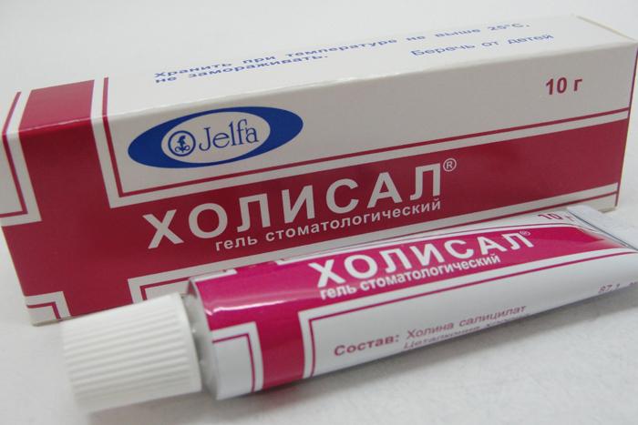 Воспаление в ротовой полости купить оптом в интернет-аптеке - redapteka