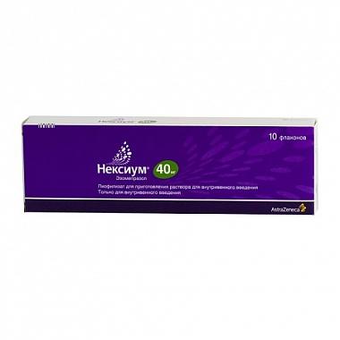 аналоги нексиум 20 мг инструкция