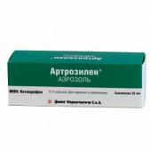 Капсулы артрозилен: инструкция по применению, цена.
