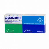 Таблетки драмина: инструкция по применению, дозировка, как.
