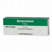 Артрозилен – капсулы, гель: инструкция по применению, аналоги таблеток.