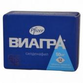 Виагра 100 мг блистеры