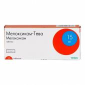 Мелоксикам инструкция по применению цена отзывы таблетки, мидокалм.