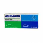 Драмина таблетки 50мг №5 купить в алматы, цена в интернет-аптеке.