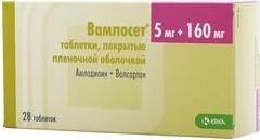 вамлосет 5 мг 160 мг инструкция