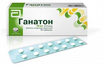 Ганатон таблетки покрыт. Плен. Об. 50 мг, 40 шт. Купить, цена и.