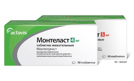 алмонд 5 мг инструкция условии