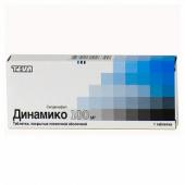 Клиники по лечению геморроя в ульяновске