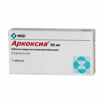 Отзыв о таблетки аркоксиа | при болях в спине меня спасли (фото).