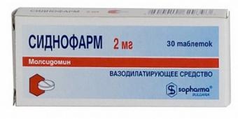 Сиднофарм 2 мг n30 табл купить в москве: цена и отзывы.