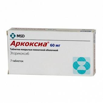 Аркоксиа инструкция по применению цена в украине.